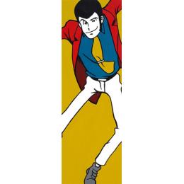 Lupin sfondo giallo