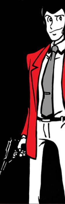 Lupin sfondo nero