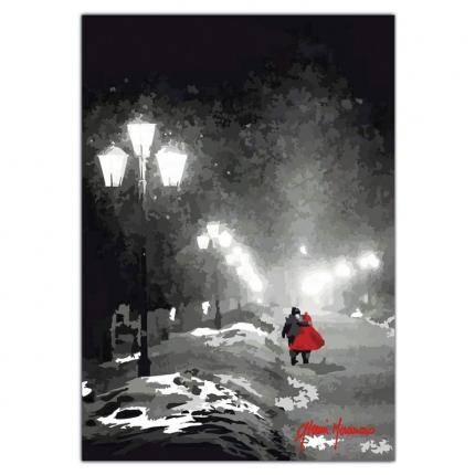 Passeggiata Sotto la Neve