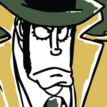 Ispettore Zenigata