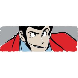L'incorreggibile Lupin